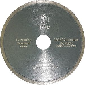 Диск отрезной DIAM CERAMICS-ELITE 200x1,6x7,0x25,4